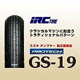 【タイヤ】IRC GS-19 フロントタイヤ 90/90-18 51S WT GB250クラブマン ルネッサ SRV250 エストレヤ ST250