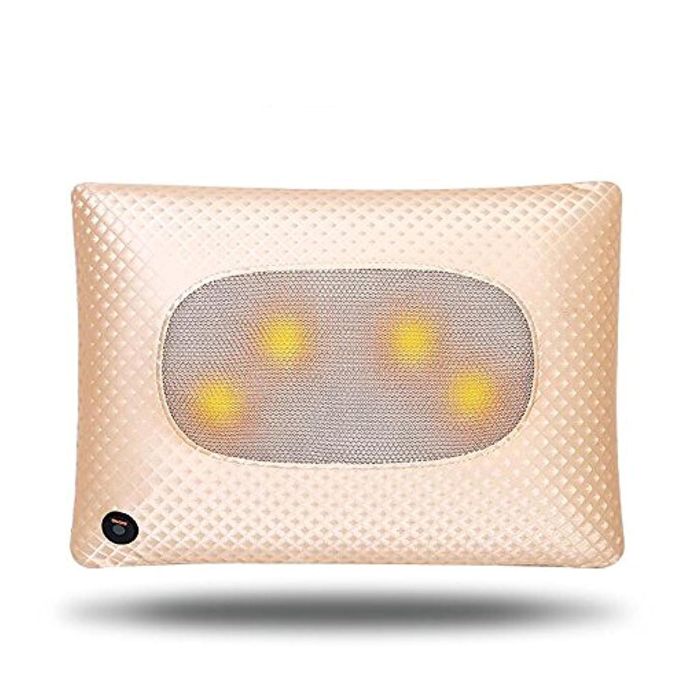 オッズ後ろに慢性的HAIZHEN マッサージチェア ホーム枕マッサージ多機能マッサージピロー混和マッサージ (色 : ゴールド)