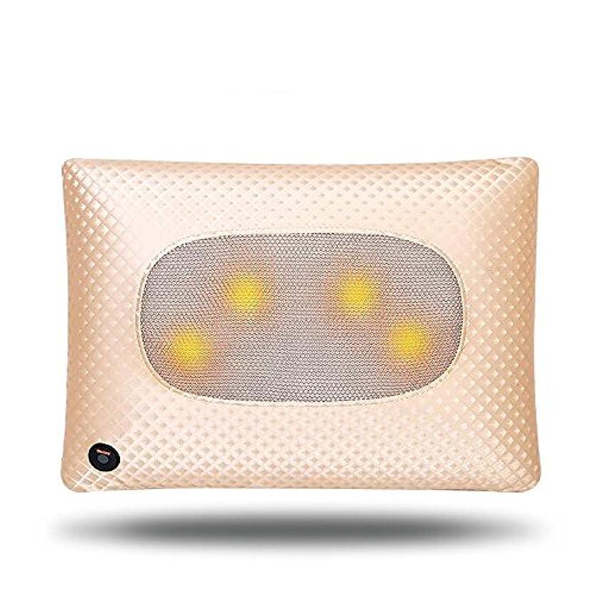 棚抜粋伝染性のHAIZHEN マッサージチェア ホーム枕マッサージ多機能マッサージピロー混和マッサージ (色 : ゴールド)