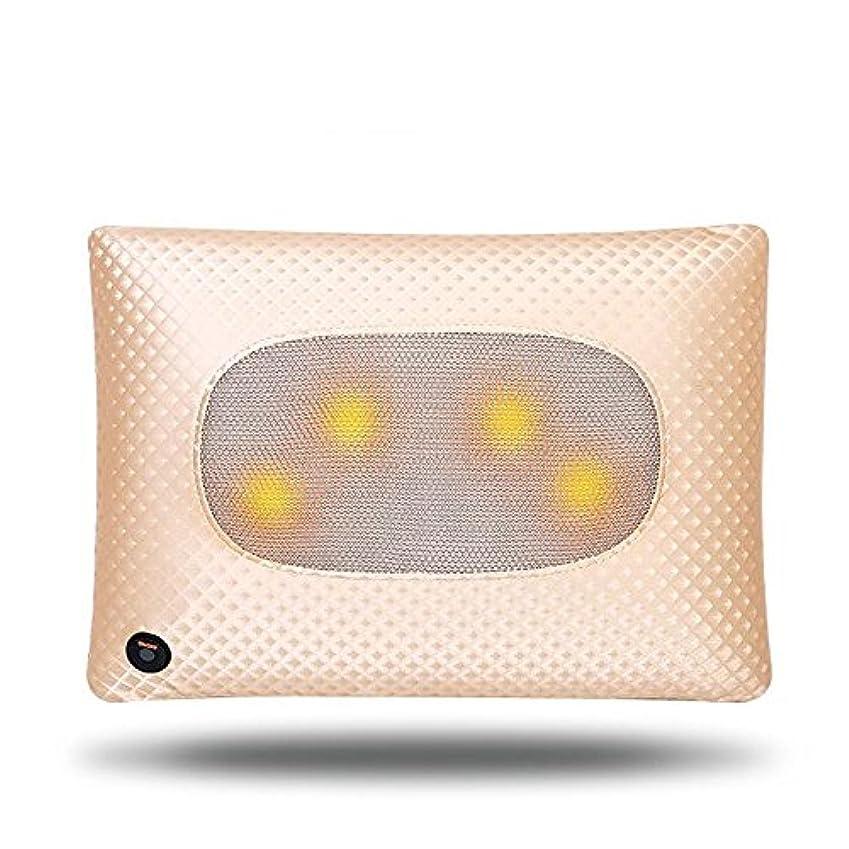 抵当コークス魅惑するHAIZHEN マッサージチェア ホーム枕マッサージ多機能マッサージピロー混和マッサージ (色 : ゴールド)