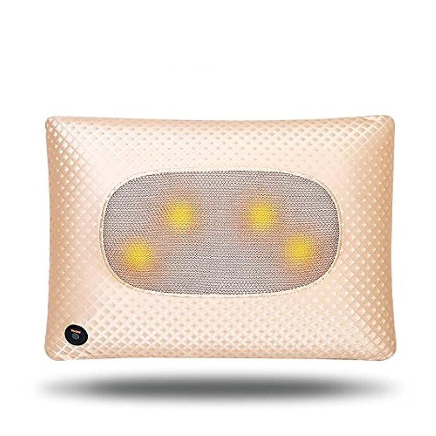 人道的軽く膨らみHAIZHEN マッサージチェア ホーム枕マッサージ多機能マッサージピロー混和マッサージ (色 : ゴールド)