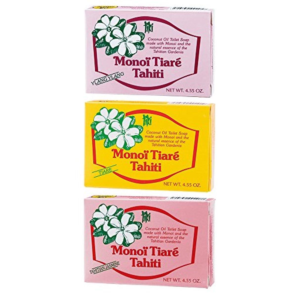 考慮農業黒くするタヒチお土産 タヒチ モノイティアレ 石けん 3種セット