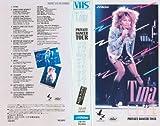 プライヴェート・ダンサーツアー [VHS]