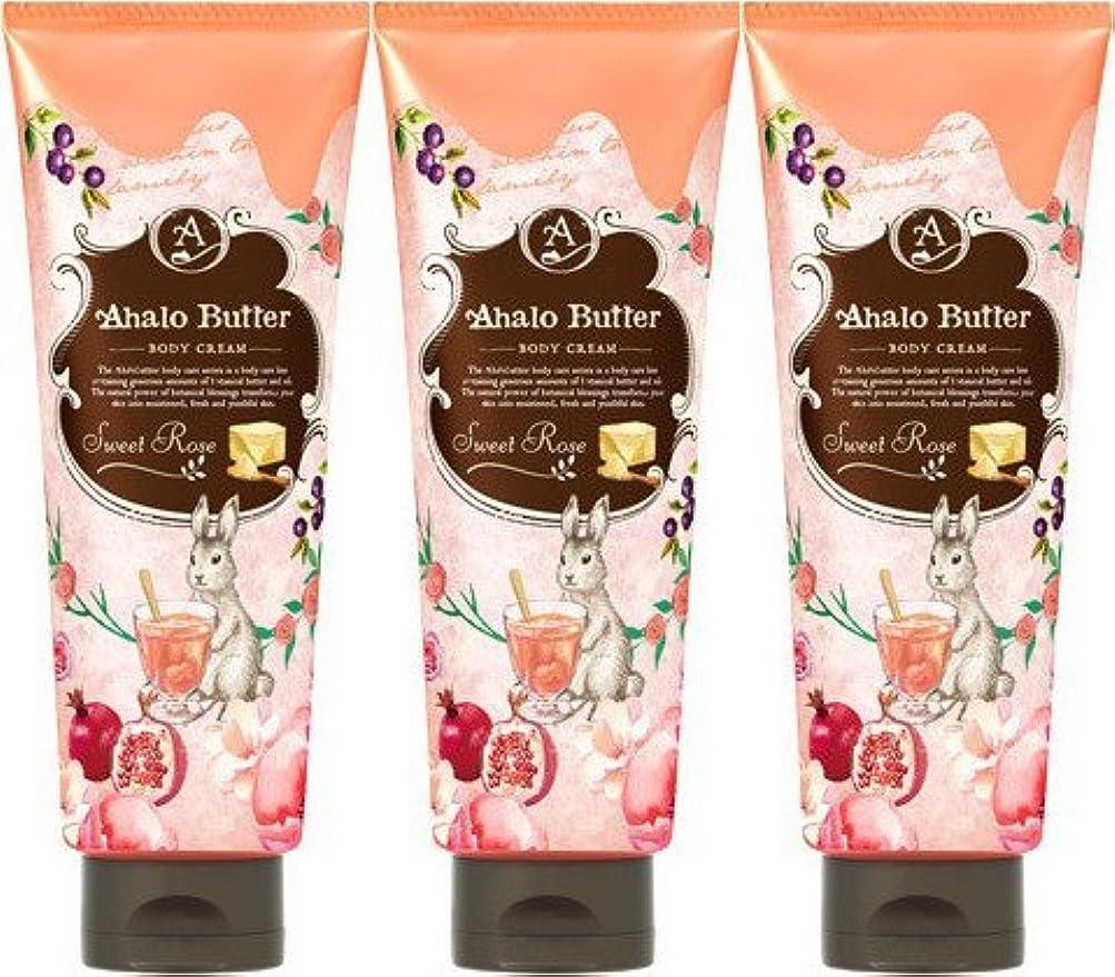 ボルト未亡人分散【3個セット】Ahalo butter(アハロバター) ボディクリーム スウィートローズ 150g