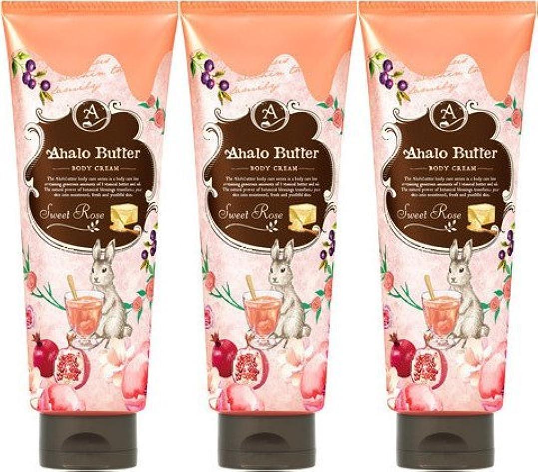 俳句寝室を掃除するボンド【3個セット】Ahalo butter(アハロバター) ボディクリーム スウィートローズ 150g