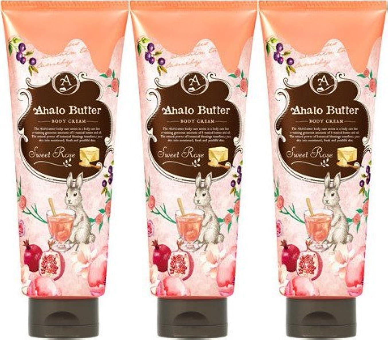 太鼓腹潮残り【3個セット】Ahalo butter(アハロバター) ボディクリーム スウィートローズ 150g