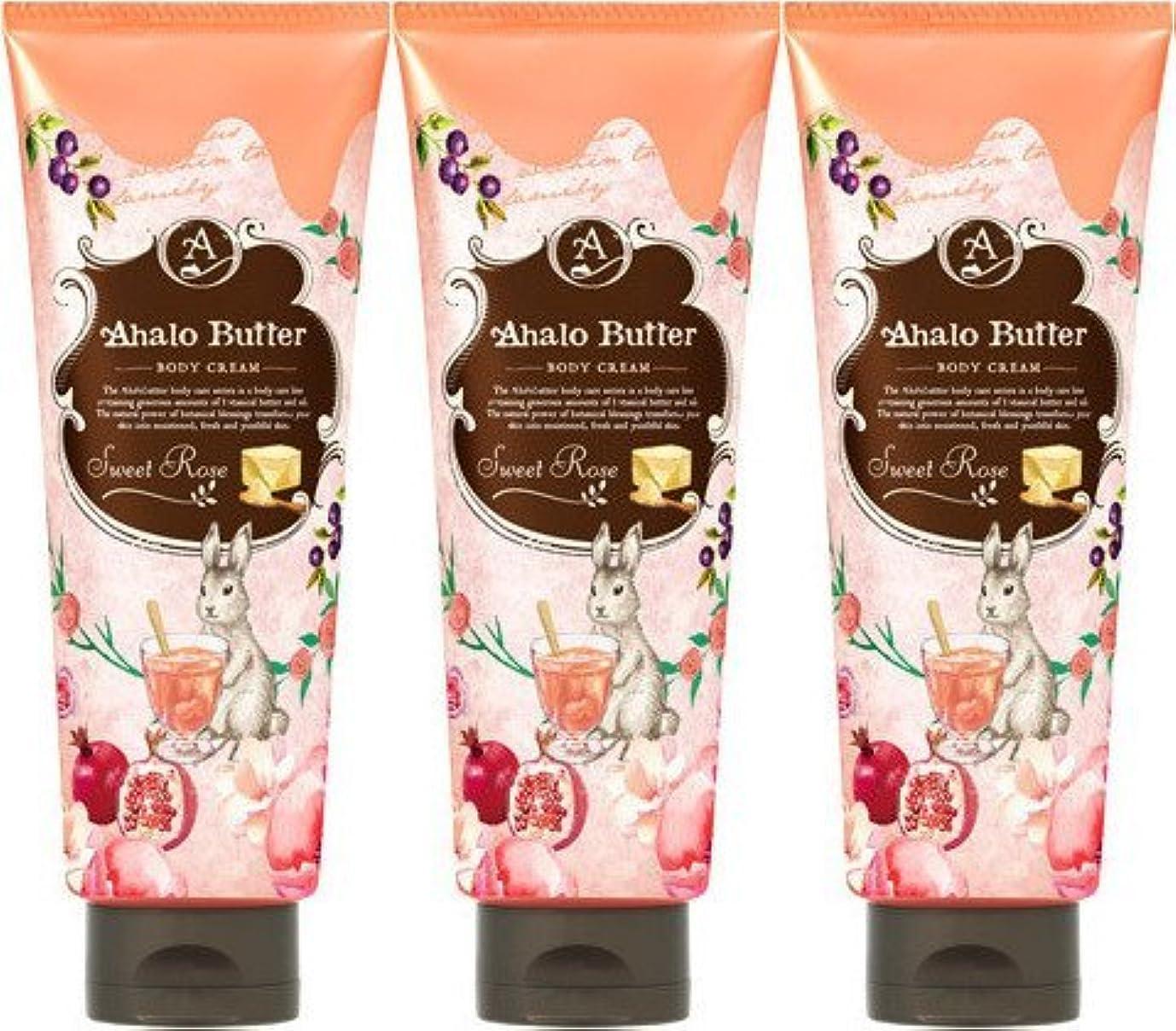 改革モノグラフもつれ【3個セット】Ahalo butter(アハロバター) ボディクリーム スウィートローズ 150g