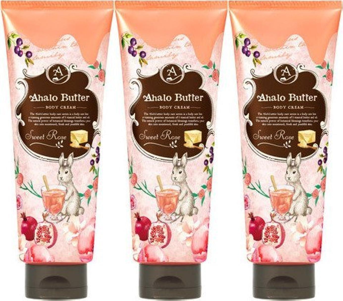 準備とティーム授業料【3個セット】Ahalo butter(アハロバター) ボディクリーム スウィートローズ 150g
