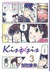 Kiss×sis 第3巻