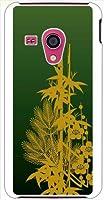 ohama SH-02F AQUOS PHONE EX ハードケース ca506-2 花柄 梅 松 竹 笹 松竹梅 緑 グリーン グラデーション 和柄 スマホ ケース スマートフォン カバー カスタム ジャケット docomo