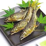 鮎の炭火焼 3尾入り 喜連川湧水育ち 鮎 鮎の塩焼きの商品画像