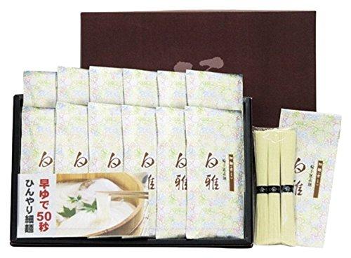 三輪手延べそうめん白雅 細麺 No50 ASB-50 E34702