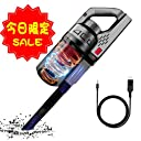 Kimitech ハンディクリーナー サイクロン式 USB コードレス 車用掃除機 5V1A 8500pa 家庭 多機能 超強吸引力(black)