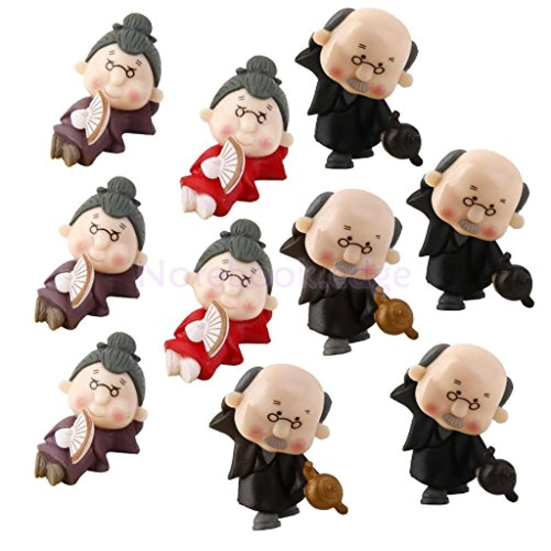 5 pair grandparent Set of Miniature Human People Garden Terrarium Figurine Bonsai Dollhouse Decor