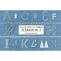 マークブック2 スウェーデンのアルファベット刺繍手帖