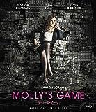 【Amazon.co.jp限定】モリーズ・ゲーム (劇場プレス付) [Blu-ray]