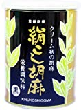 絹こし胡麻(黒) 500g