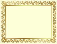 Geographics Medallion証明書、ゴールド箔、8.5X 11インチ、15/パック(47830)