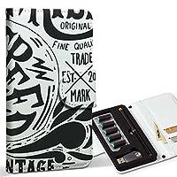 スマコレ ploom TECH プルームテック 専用 レザーケース 手帳型 タバコ ケース カバー 合皮 ケース カバー 収納 プルームケース デザイン 革 英語 ヘルメット ビンテージ 011218