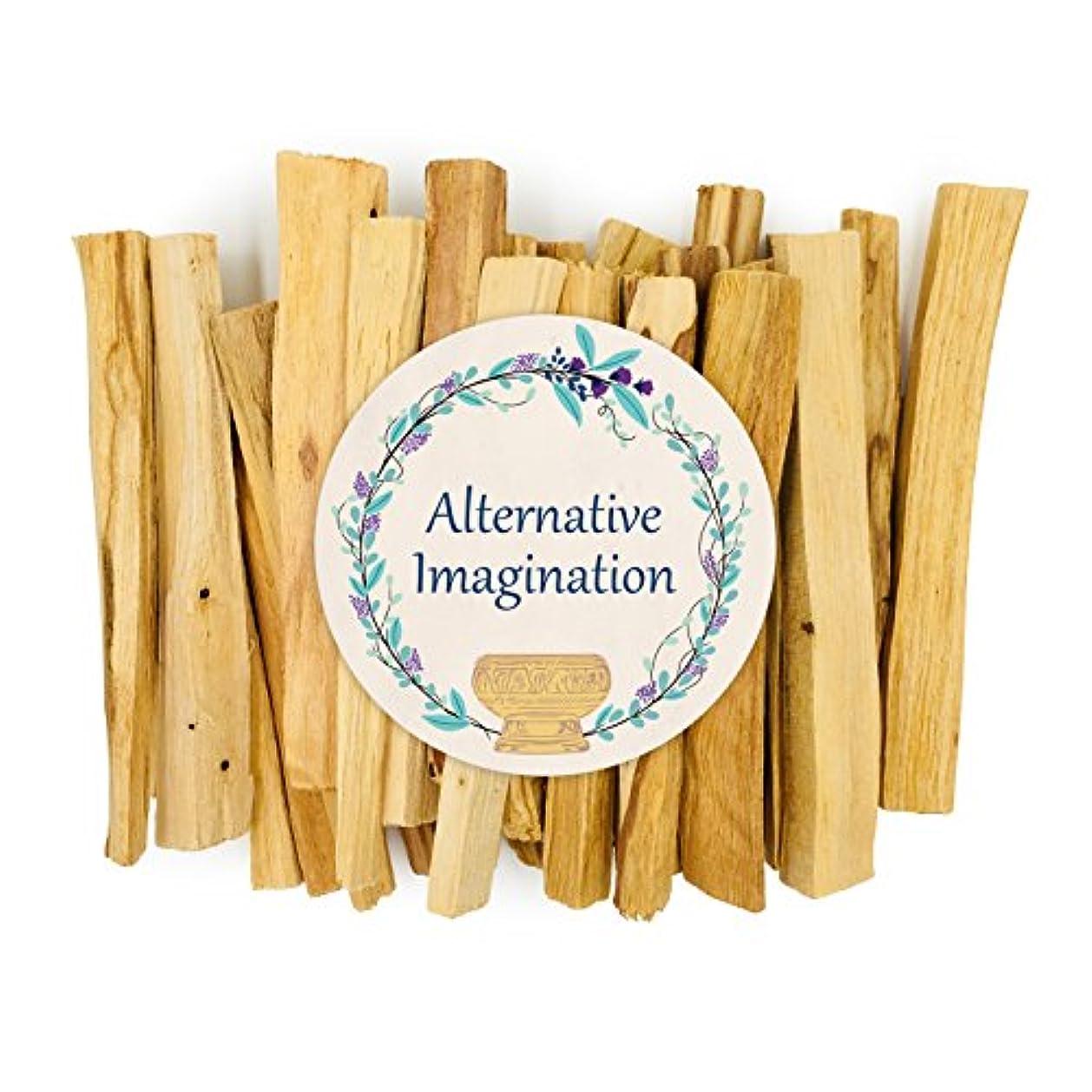 抵抗力がある曲メアリアンジョーンズプレミアムPalo Santo Holy Wood Incense Sticks 4オンス、100 %自然と持続可能な、野生の収穫。