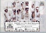 GIRLS' GENERATION(期間限定盤)(DVD付) 画像