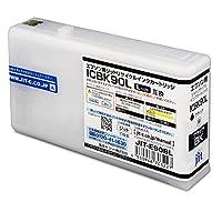 ジット リサイクルインクカートリッジ エプソン ICBK90L増量 ブラック対応 JIT-E90BL 【まとめ買い3個セット】