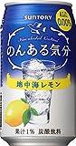 サントリー のんある気分 地中海レモン 350ml×24本