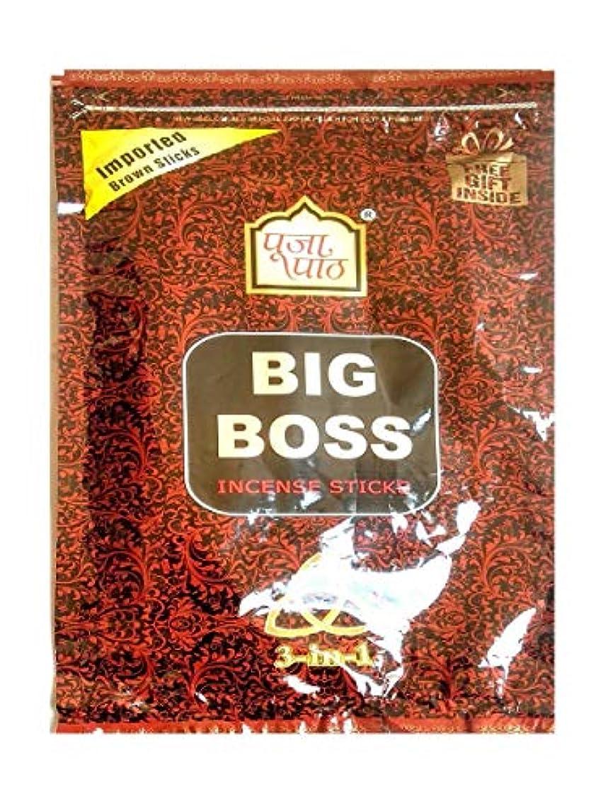 検出可能インストラクターテロリストGift Of Forest Pooja Path Big Boss 3 in 1 Agarbatti Pack of 3