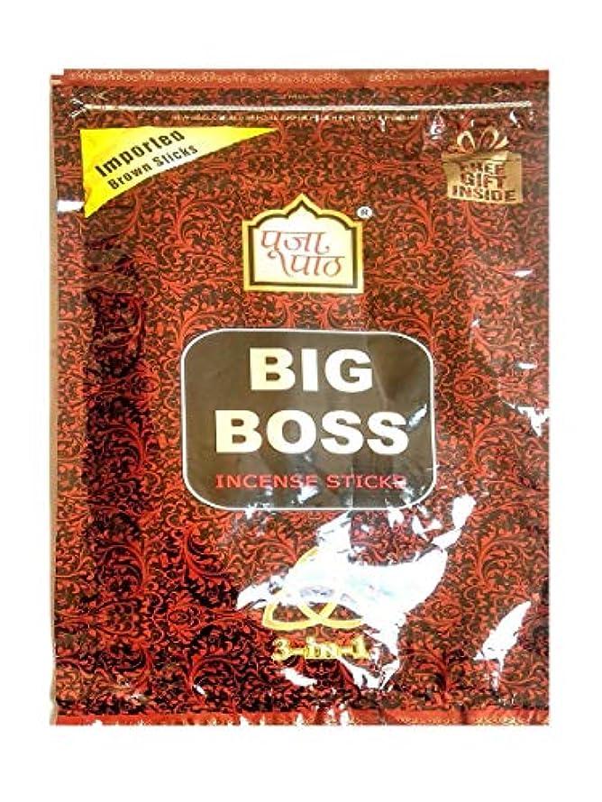 意気消沈したドレストランザクションGift Of Forest Pooja Path Big Boss 3 in 1 Agarbatti Pack of 3