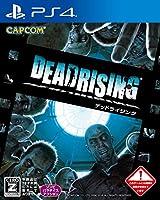 デッドライジング4 PS4版 DLC スペシャルエディション 時限独占 カプコンヒーローズに関連した画像-06