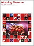 モーニング娘。Hello!Project2005夏の歌謡ショー—05'セレクション!コレクション!