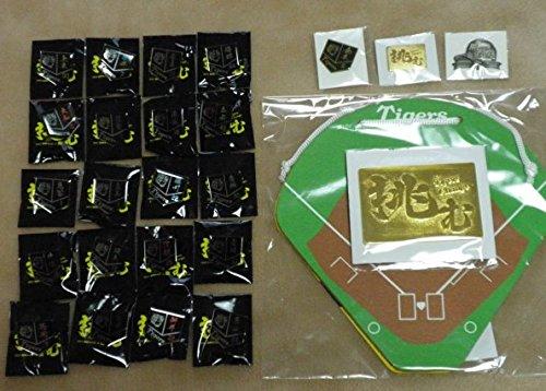 阪神タイガース 2017 FC応援デー ピンズ 全20種+金本監督 コルクボード 挑む・超BIGゴールドピンズ 自分超え フルコンプリート ピンバッジ