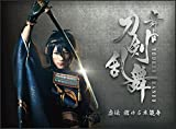 舞台『刀剣乱舞』虚伝 燃ゆる本能寺(初回生産限定版) [Blu-ray]
