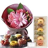 花とスイーツ ギフトセット かわいい ピンク バラ ミックス花束 と フルーツ・クグロフ  写真入り・名入れメッセージカード