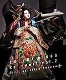 逆輸入~航空局~(初回限定生産盤)(音楽/CD)