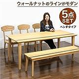 ダイニングテーブルセット 6人掛け 5点セット ベンチ ブラウン テーブル幅180 ホワイトアッシュ材 (ナチュラル) [並行輸入品]