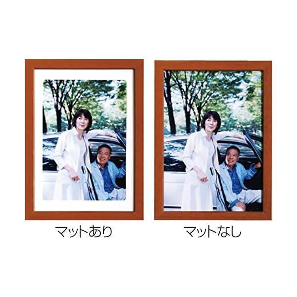 NAKABAYASHI フォトフレーム フ-D...の紹介画像4