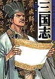 三国志 13 (MFコミックス フラッパーシリーズ)
