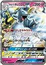 ポケモンカードゲーム SM7b 強化拡張パック フェアリーライズ アローラキュウコンGX RR ポケカ フェアリー 1進化