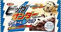 有楽製菓 ビッグサンダー クッキー&塩バニラ 1箱(20袋)