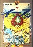 イース / 羽衣 翔 のシリーズ情報を見る
