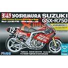 1/12 BIKE シリーズ SPOT  ヨシムラ・スズキ GSX−R750 鈴鹿8耐仕様 DX.エッチングパーツ付き