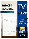 maxell ハードディスクIVDR 320GB 「Wooo」対応 「SAFIA」対応 M-VDRS320G.D