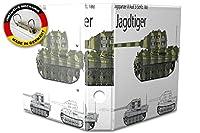 バインダー 2 Ring Binder Lever Arch Folder A4 printed Tank Tiger