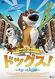 スペイン,カナダ映画 OZZY ドッグス! ~オジーの大冒険~ 無料視聴