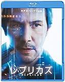 レプリカズ [Blu-ray]