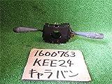 日産 純正 キャラバン E24系 《 KEE24 》 ディマースイッチ P30700-16009513