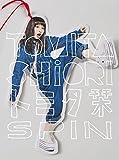 【メーカー特典あり】SPIN(初回生産限定盤)(DVD付)(トミタのしおり 絵柄A 付)