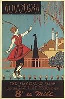 Alhambra花のAllah PersianバレエヴィンテージキャンバスのポスターREPRO