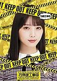 与田工事中 (Blu-ray Disc) (特典なし)
